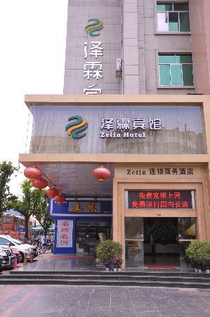 Guilin Zelin Hotel: 外观