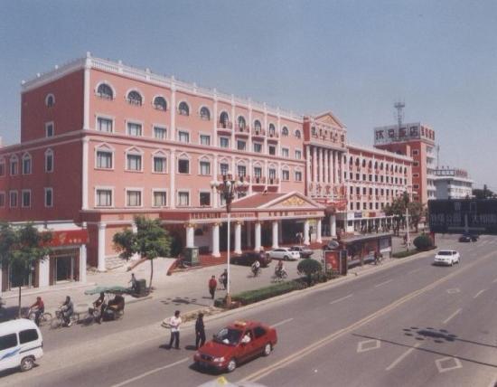 Bian Jing Hotel