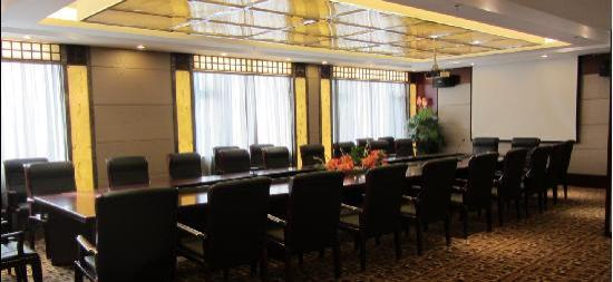 Ruida Boutique Business Hotel Lanzhou Heping: 多功能会议室
