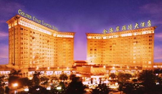 Golden Coast Lawton Hotel Haikou