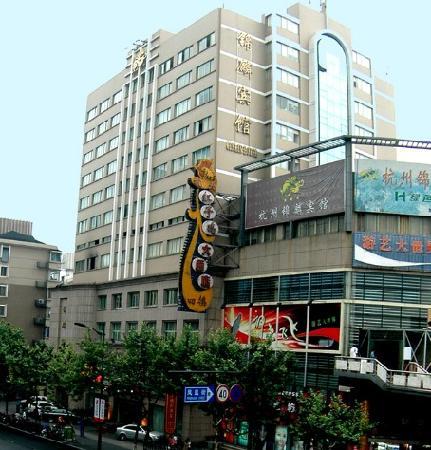 Photo of Jin Lin Hotel Hangzhou