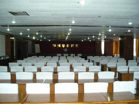 Hua Lu Hotel: 会议室