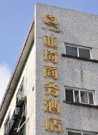 Yaqi Business Hotel