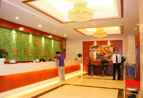 hotel review reviews dongfang yinzuo garden shenzhen guangdong