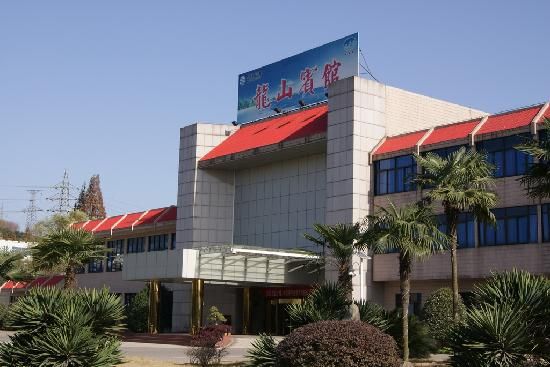 Danjiangkou China  City pictures : Long Shan Hotel Danjiangkou, China Motel Beoordelingen ...