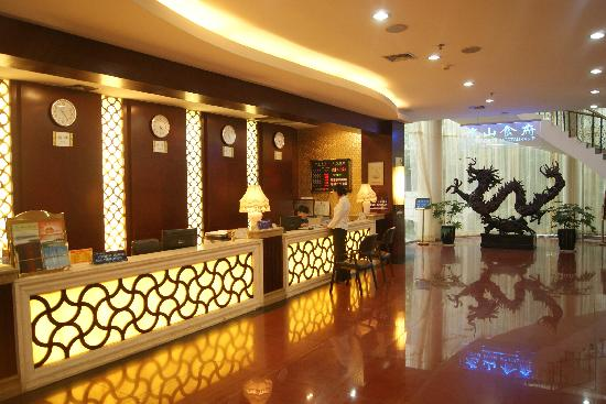 Long Shan Hotel: 龙山宾馆大堂