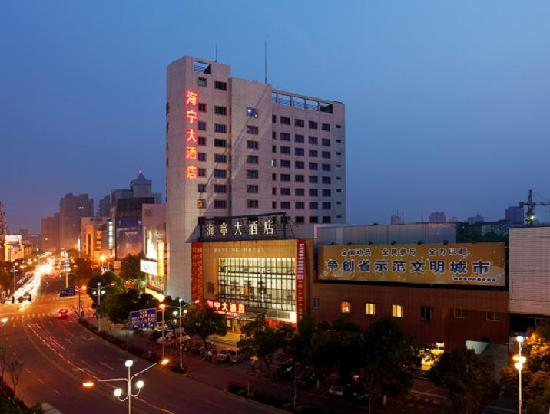Photo of Jinjiang Inn Haining Railway Station