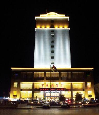 Photo of Baoxin Hotel Tongren
