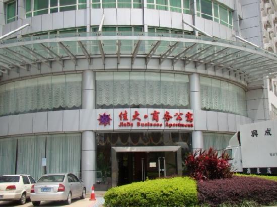 Jiada Business Apartment : getlstd_property_photo