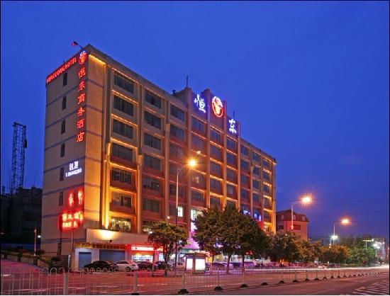 เฮงดอง โฮเต็ล: getlstd_property_photo