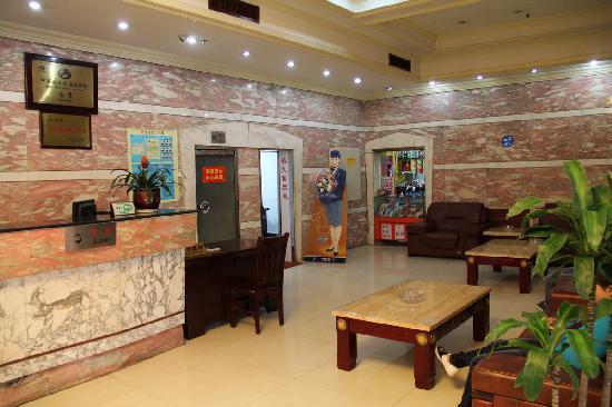 Nan Hua Hotel: 大堂