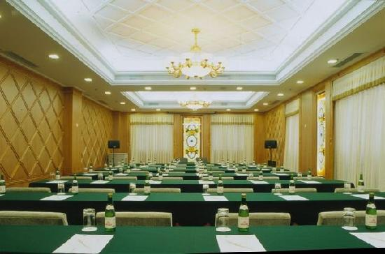 Jing Du Yuan Hotel: 会议室
