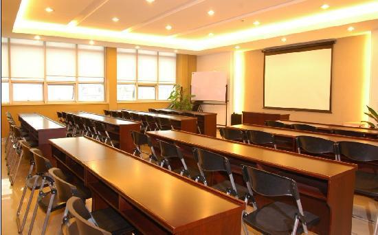 Guantai Hotel : 酒店会议室