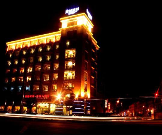 Saina Hepan Kaiyuan Hotel
