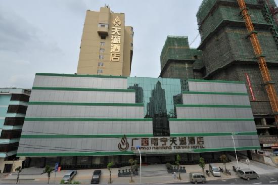Photo of Tian Hu Hotel Nanning