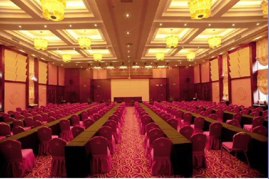 Tian Hu Hotel: 照片描述