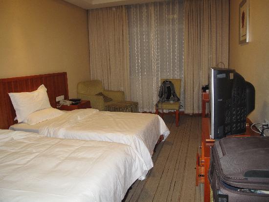 Edinburgh Yanggongdi Hotel : C:\fakepath\IMG_1578