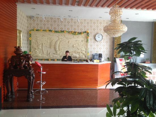 Yihe Express Hotel