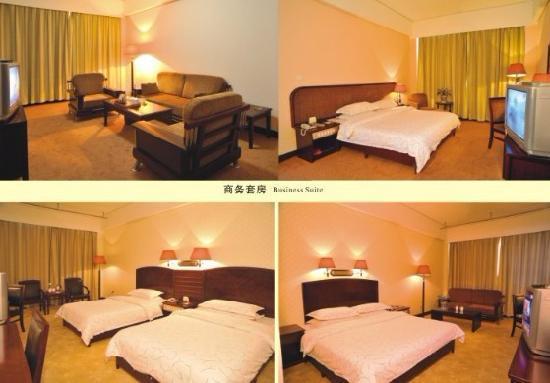 Xiye Hotel : 商务套房和豪华房