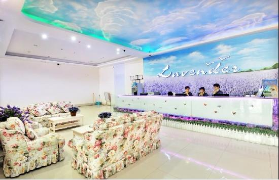 Lavender Hotel Shenzhen Huanan City: getlstd_property_photo