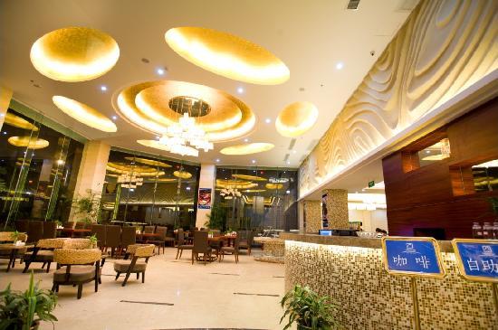 Jinjiang Metropolo Hotel Wuyishan: 咖啡厅