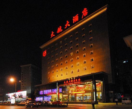 Taihang Grand Hotel: 照片描述