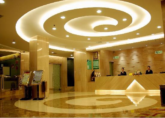 Photo of Terra Hotel Shenzhen