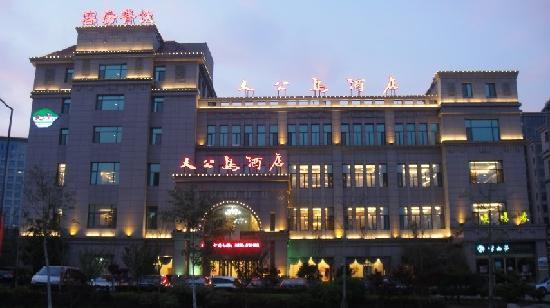 Dagongdao Hotel: 酒店夜景