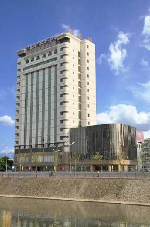 Photo of New Great Wall Hotel Hefei