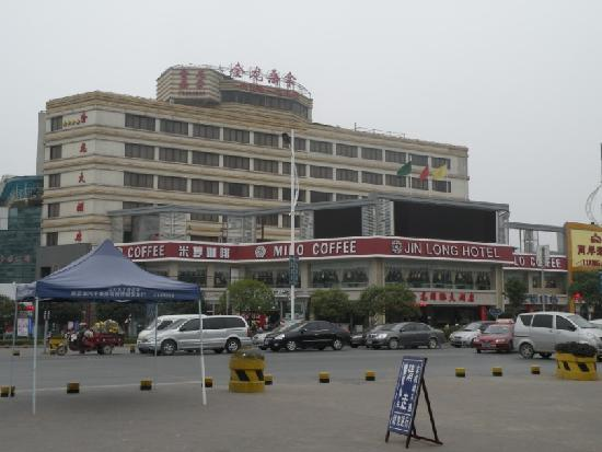 Photo of Golden Dragon Hotel Guilin