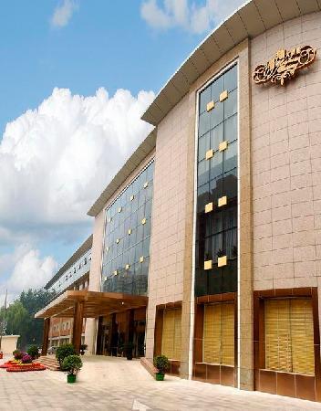 Photo of Hongxiang Hotel Beijing