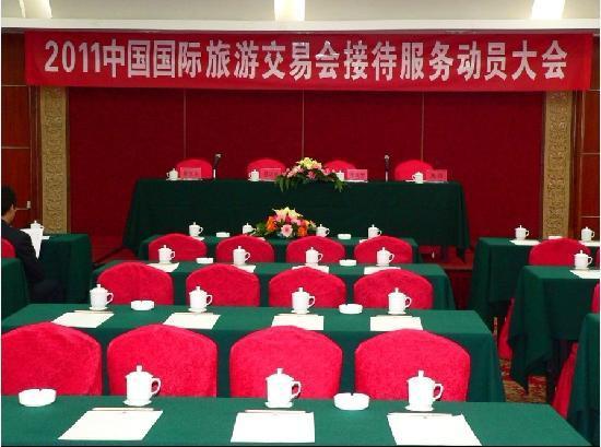 Zhong Yu Hotel : 照片描述