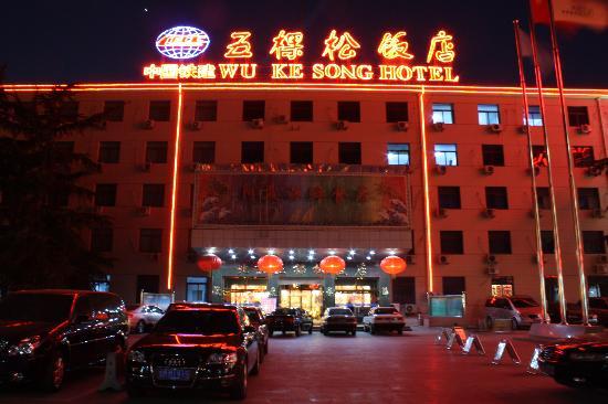 Wu Ke Song Hotel