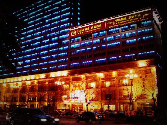 Guohao Business Hotel