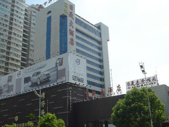 Vienna Hotel Changsha Furong Middle Road : 酒店外观