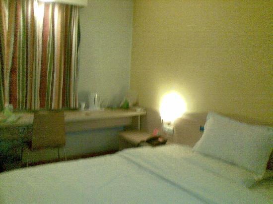 7 Days Inn Xi'an Dachaishi Wanda Xintiandi: 1