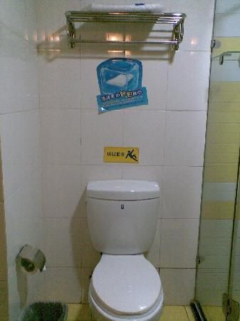 7 Days Inn Xi'an Dachaishi Wanda Xintiandi: 5