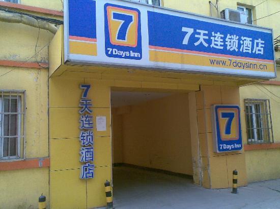 7 Days Inn Xi'an Dachaishi Wanda Xintiandi: 9