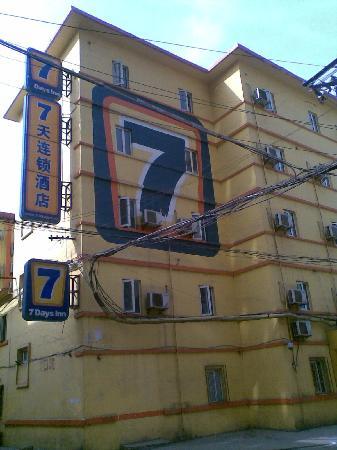 7 Days Inn Xi'an Dachaishi Wanda Xintiandi: 10