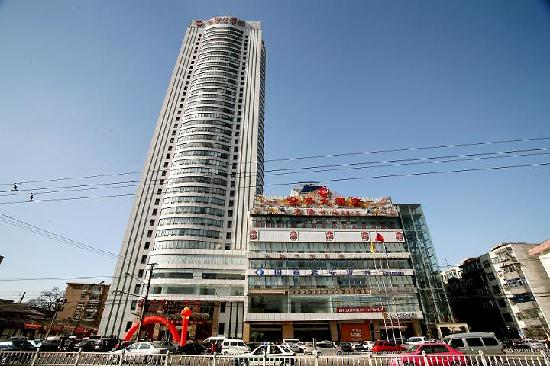 Taiyuan Jin'gang Hotel: getlstd_property_photo