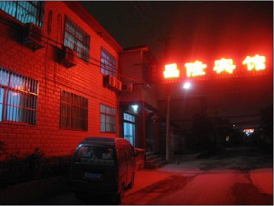Changlong Hotel: getlstd_property_photo