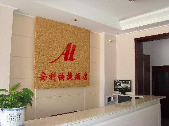 Anli Express Hotel