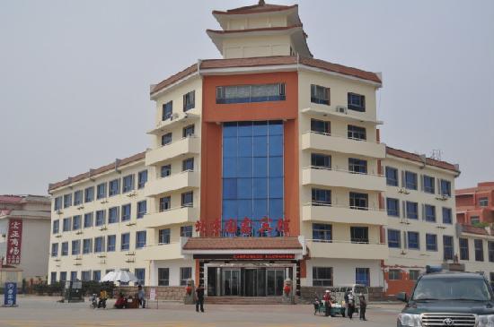 Beijing Guoxin Hotel