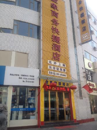 Jinxiang Business Express Hotel