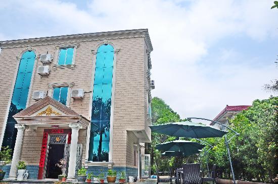 Haitian Yijia Haibian Inn
