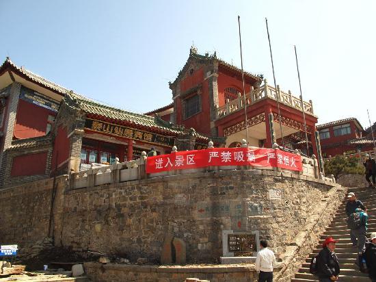 Tai Shan Xian Ju Hotel: 仙居宾馆正面照