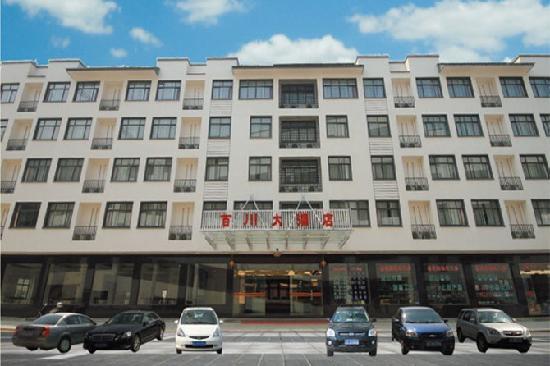 Baichuan Hotel
