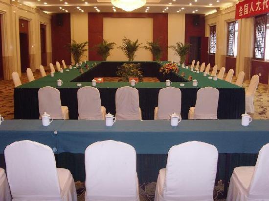 Jintan Sakura Hotel : 会议室