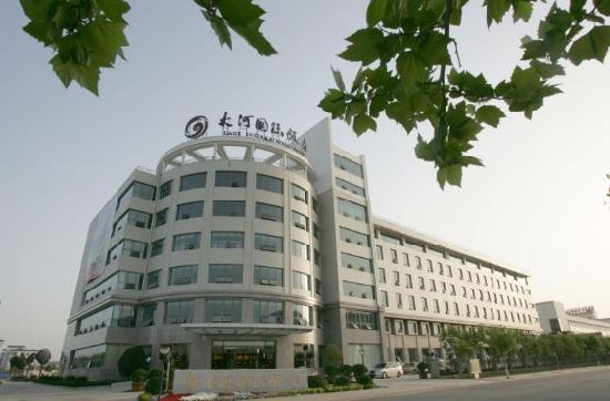 Zhengzhou Dahe International Hotel