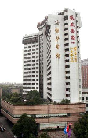 Photo of Liu Fang Hotel Changsha
